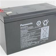 LC-V127R2ST1松下通信蓄电池
