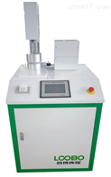 LB-3307路博自产油性、盐性介质过滤效率检测仪