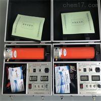 直流高压发生器120KV2MA