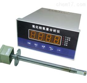 氧化锆分析仪 SYC-ZO-500