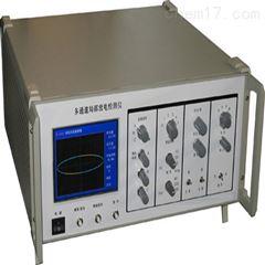 GY1013智能型数字式局部放电检测仪