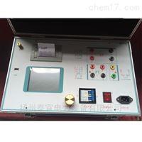 变频互感器伏安特性测试仪
