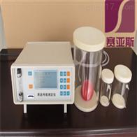 SYH-GH10果蔬呼吸测试仪