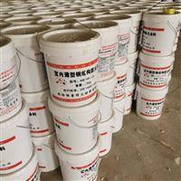 齐全室内膨胀型钢结构防火涂料源头厂家