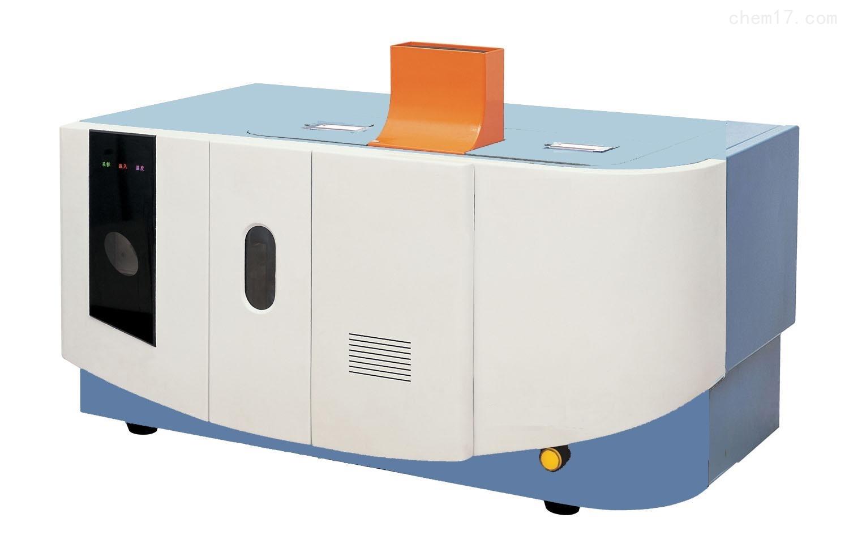 环保/节约型双通道原子荧光光谱仪  厂家