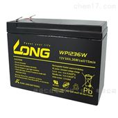 广隆蓄电池WP1234W/12V8AH规格尺寸