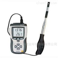 LB-FS80热线风速仪热敏测风仪