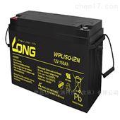 广隆蓄电池WPL130-12N/12V130AH成交价格