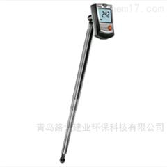 testo 405 - 迷你型熱線風速儀