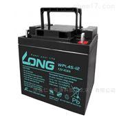 广隆蓄电池WPL45-12/12V45AH详细规格