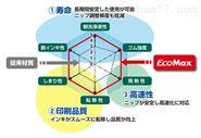 日本加贯katsura长寿命和高质量的上墨辊