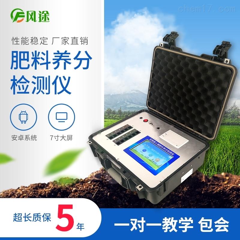 无土栽培营养液检测系统
