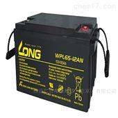 广隆蓄电池WPL65-12AN/12V65AH现货供应