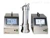 PALAS®纳米粒子测量系统