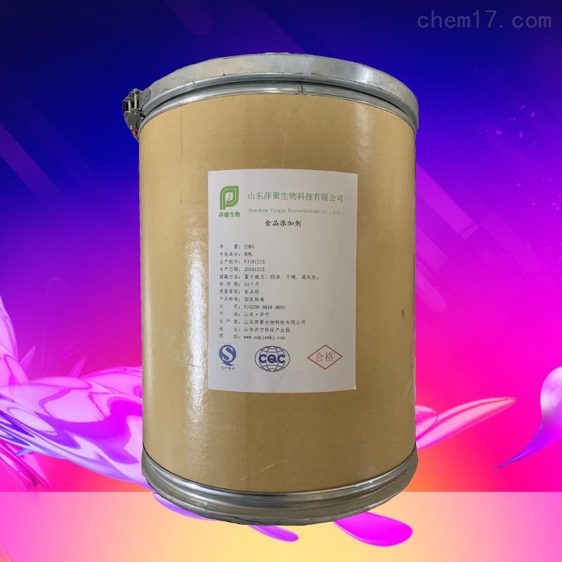 山东茶多酚厂家