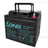 广隆蓄电池WPL36-12/12V36AH现货供应
