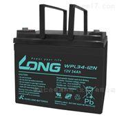 广隆蓄电池WPL34-12N/12V34AH后备电源