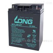 广隆蓄电池WPL26-12N/12V26AH规格尺寸