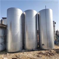 出售二手20立方双层蒸馏水储罐