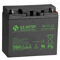 12V17AH台湾BB蓄电池BC17-12销售