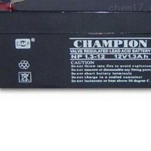 冠军蓄电池NP1.3-12机房电源