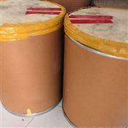 6-苄氨基嘌呤原料工厂现货直销