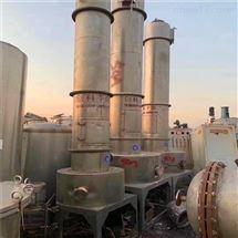 400 800 1000 1200 1600型二手1200型全套不锈钢闪蒸干燥机,40 80型