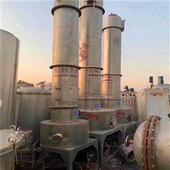 40型 80型 1米 1.2米二手80型不锈钢闪蒸干燥机