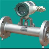 LHS-200螺旋单转子流量计