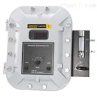 GPR-18在線式防爆微量氧氣分析儀