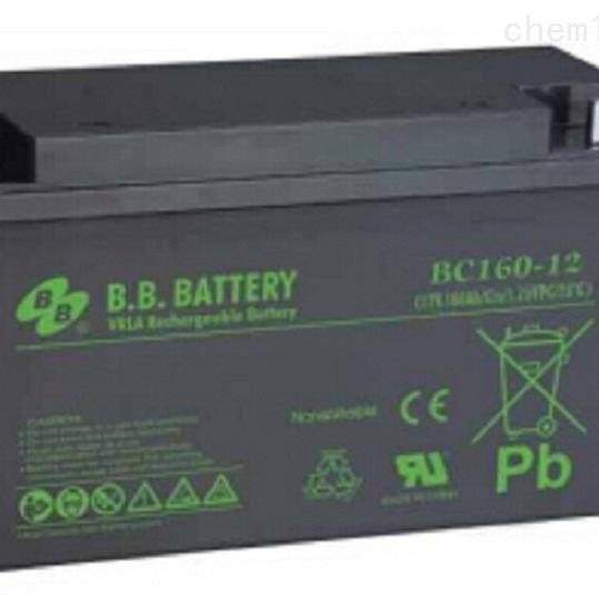台湾BB蓄电池BC160-12经销商