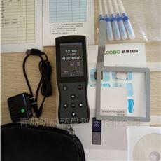 升级款LB-QM6手持式ATP荧光检测仪