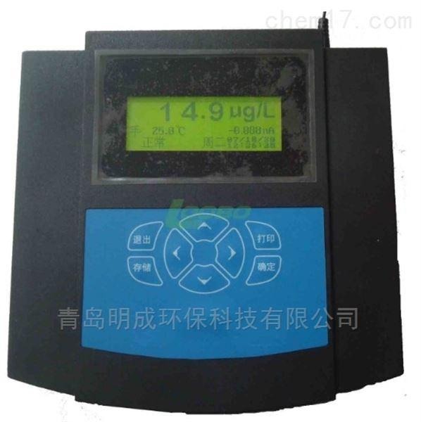 LB-OXY5401B中文便携式微量溶解氧仪