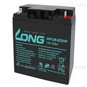 广隆蓄电池WPL18-12SHR/12V18AH规格容量
