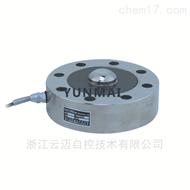 无线吊秤高精度传感器