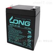 广隆蓄电池WPL5-12/12V5AH原装正品