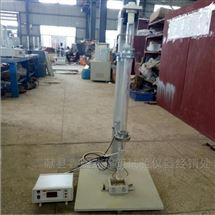 MTY-3型陶瓷砖冲击试验仪
