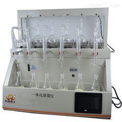 QYZL-6B实验室全自动体化蒸馏仪器