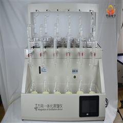 QYZL-6B远红外加热体化智能蒸馏仪,