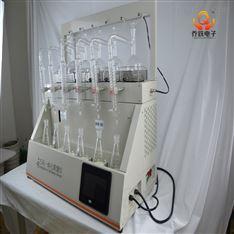 乔跃双重制冷全自动体化蒸馏仪