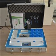 SYH-NS12农药残留测定仪