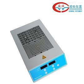 GWT2004核酸检测用金属浴