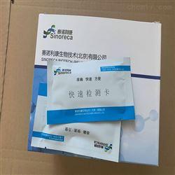 H5亚型禽流感抗原快速试纸条检测步骤