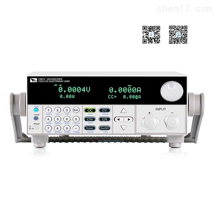 ITECH艾德克斯IT8812可编程直流电子负载