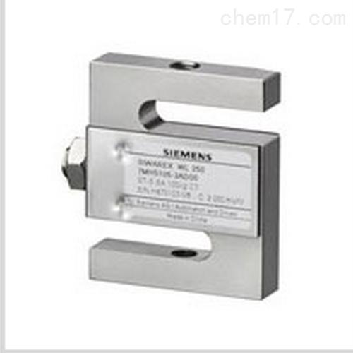 SIWAREX WL250称重传感器