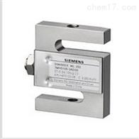 7MH5105-3HD00SIWAREX WL250称重传感器