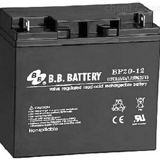 台湾BB蓄电池BP20-12品牌报价
