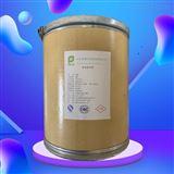L-丙氨酸生产厂家厂家
