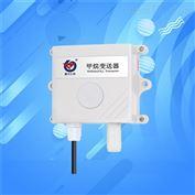 CH4甲烷气体传感器485可燃性气体检测仪