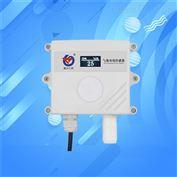 甲烷气体传感器485气体检测仪